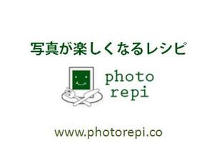 Photorepi_co