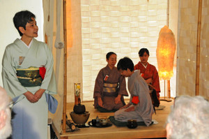 1_tea_ceremony_t_kohler_9347s