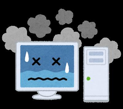 computer_desktop_bad.png