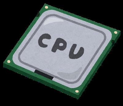 computer_cpu.png