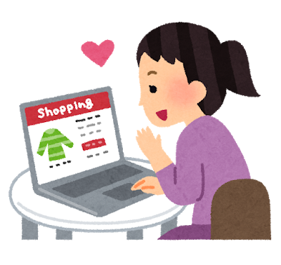 https://blogs.itmedia.co.jp/appliedmarketing/net_shopping_pc.png