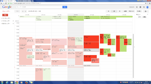 schedule3.png