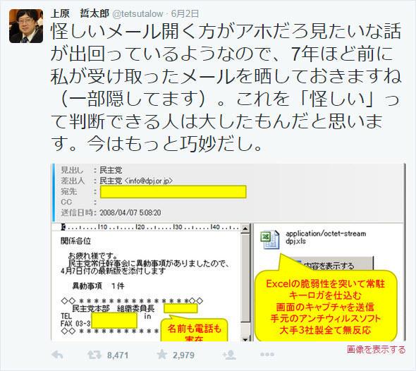 https://blogs.itmedia.co.jp/barracuda/001.jpg