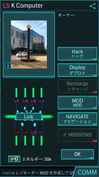 Ingress_K_name削除.jpg