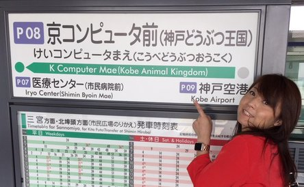K_station.jpg
