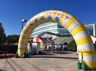 くすのき祭.jpg