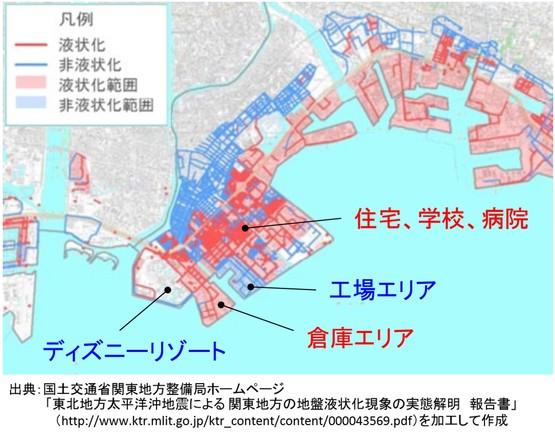 4-10_地図_沿岸部エリア.jpg