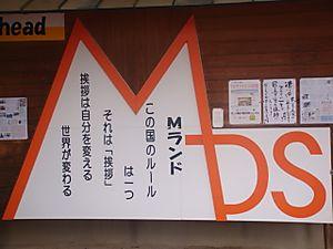 Dsc03058