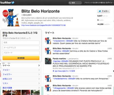 Blitzbh