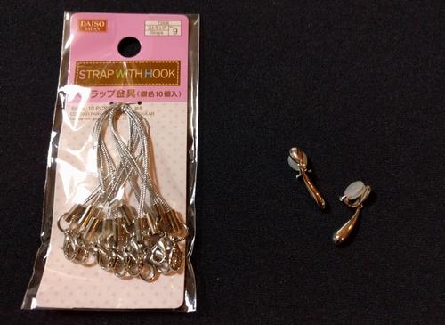 earring1.jpg
