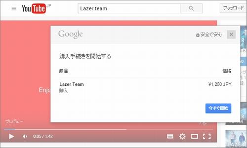 lazer1.jpg