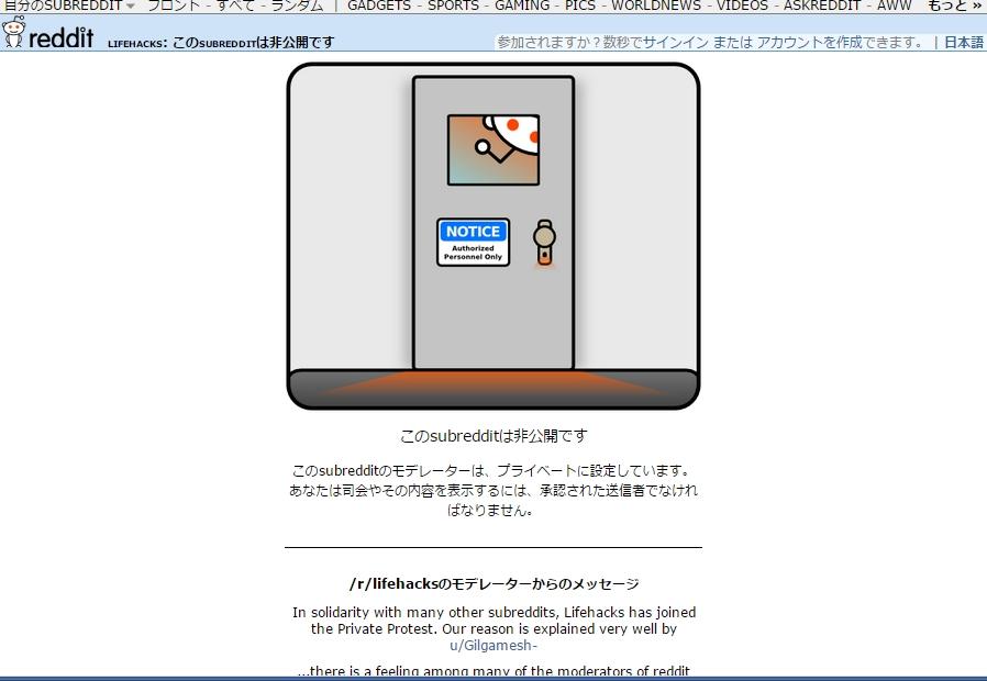 https://blogs.itmedia.co.jp/burstlog/reddit.jpg