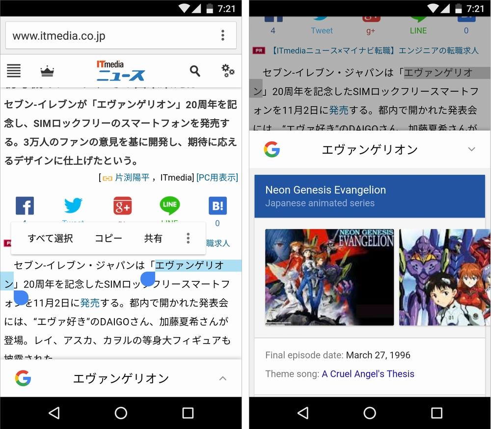 https://blogs.itmedia.co.jp/burstlog/tap1.jpg