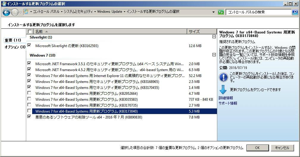 https://blogs.itmedia.co.jp/burstlog/winup5.jpg