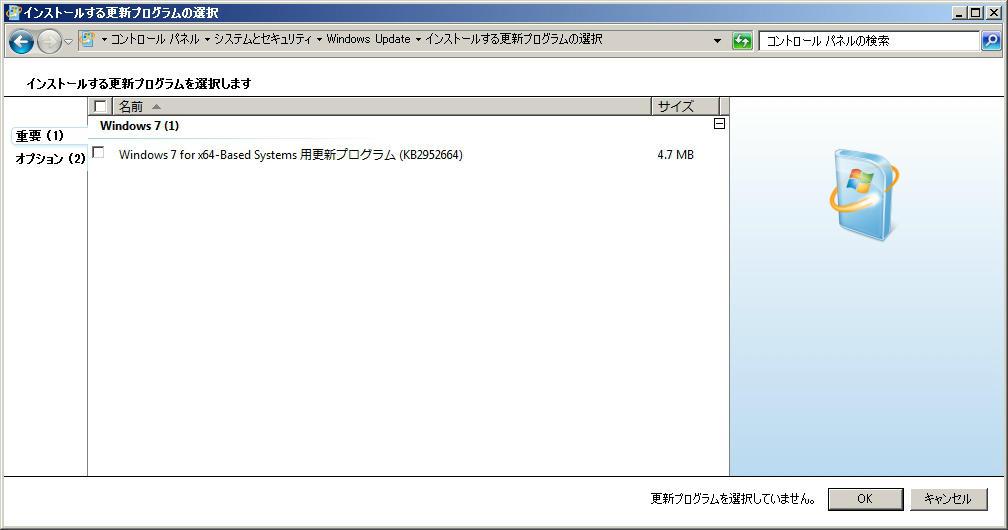 https://blogs.itmedia.co.jp/burstlog/winup9.jpg