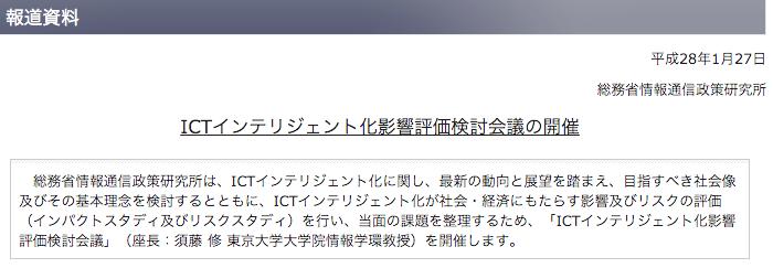 スクリーンショット 2016-01-27 20.09.34.png