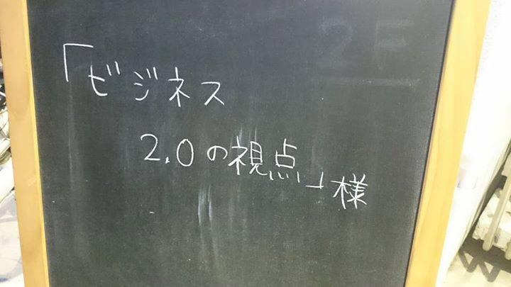 ビジネス20.jpg