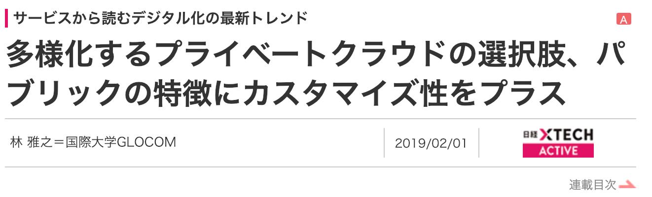 スクリーンショット 2019-02-03 10.50.27.png
