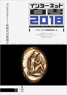 book_2018.jpg
