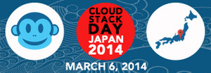 Cloudstack_day_japan_2014_