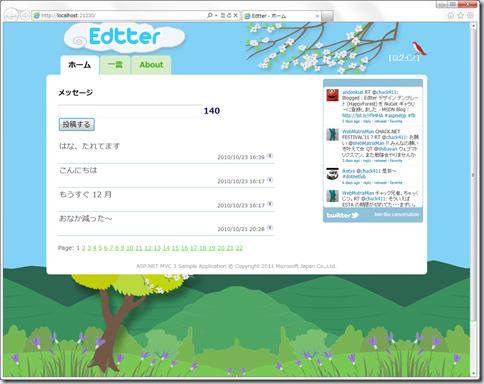 edtter3