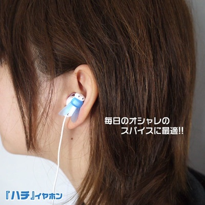 Earbuds2