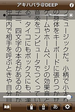 Mcbook3
