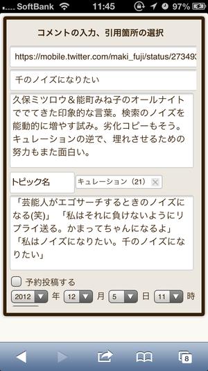 Img_5763
