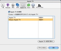 Appletvs_1