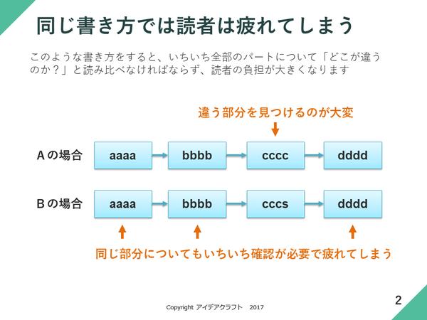 Labeling-basics-6-p2.PNG