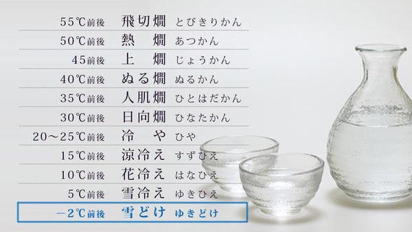 fuyu6.jpg