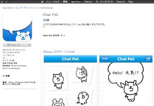 Catpet