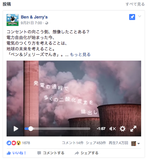 screenshot-www.facebook.com 2016-10-03 10-28-18.png