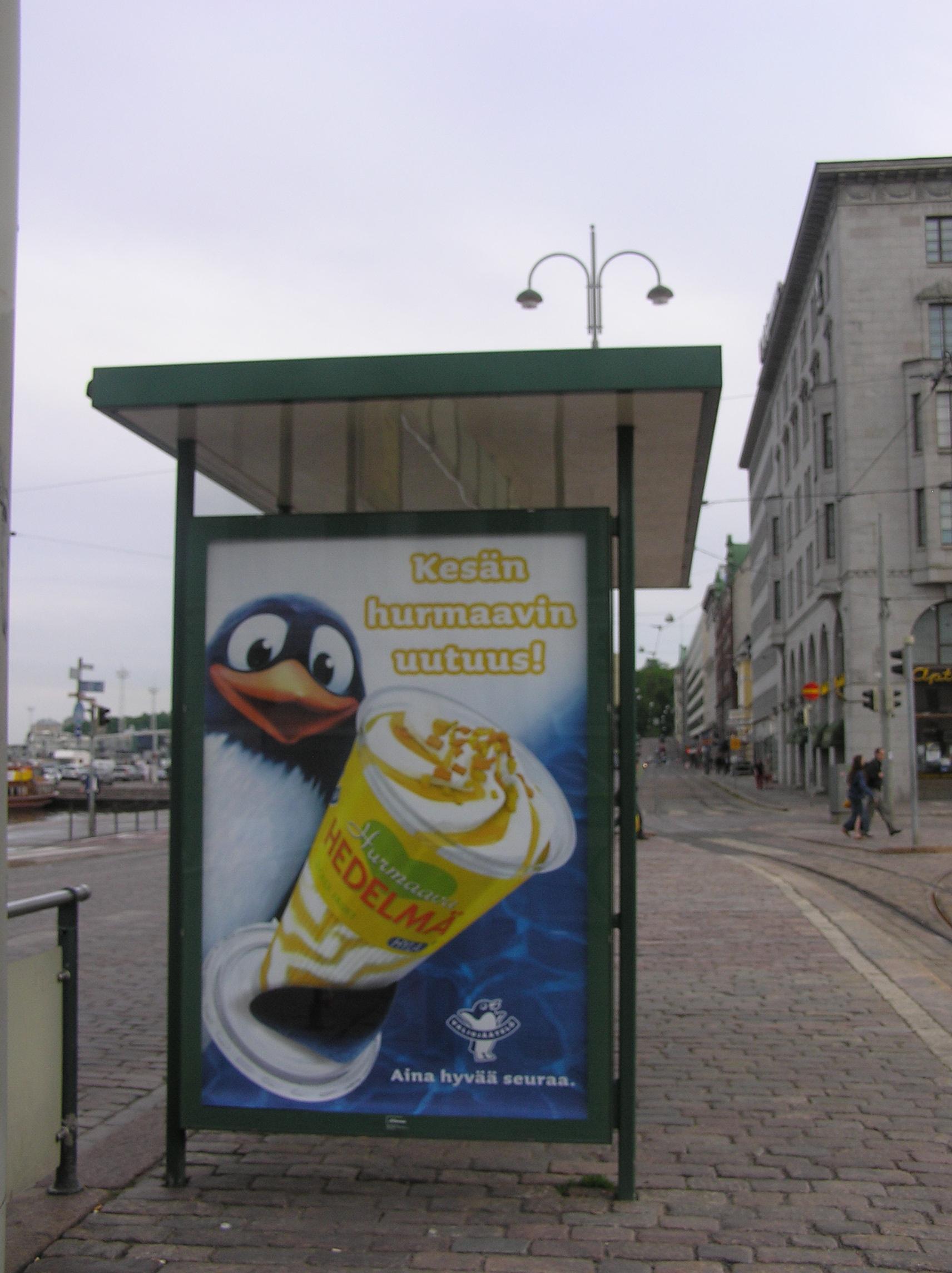 Linuxの以前からあると思われるペンギンアイス。フレーバーも豊富。スーパーにもありますし、街頭のアイスクリーム屋さんではすくって売ってくれます。