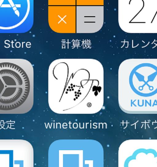 アプリ画面.png