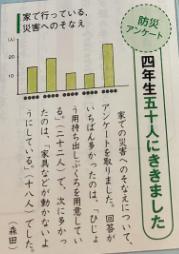 教科書の見本.PNG