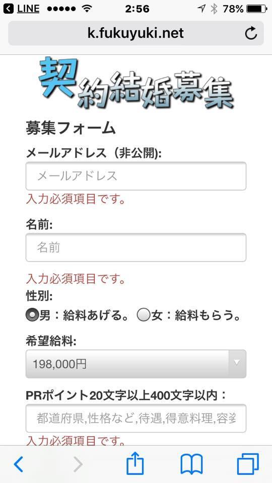 http://blogs.itmedia.co.jp/fukuyuki/15621903_10153933148567434_4483519218210281080_n.jpg
