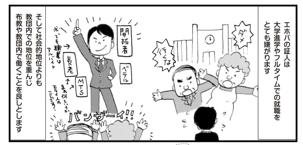 https://blogs.itmedia.co.jp/fukuyuki/5603736cb3cd3bc9e0cf32f857cc560961c48df2.png