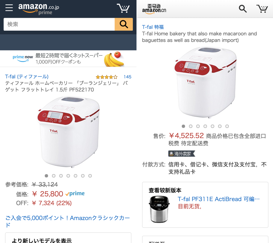 https://blogs.itmedia.co.jp/fukuyuki/6136d67ed7472fb41d81029185bcb03878a8ce42.png