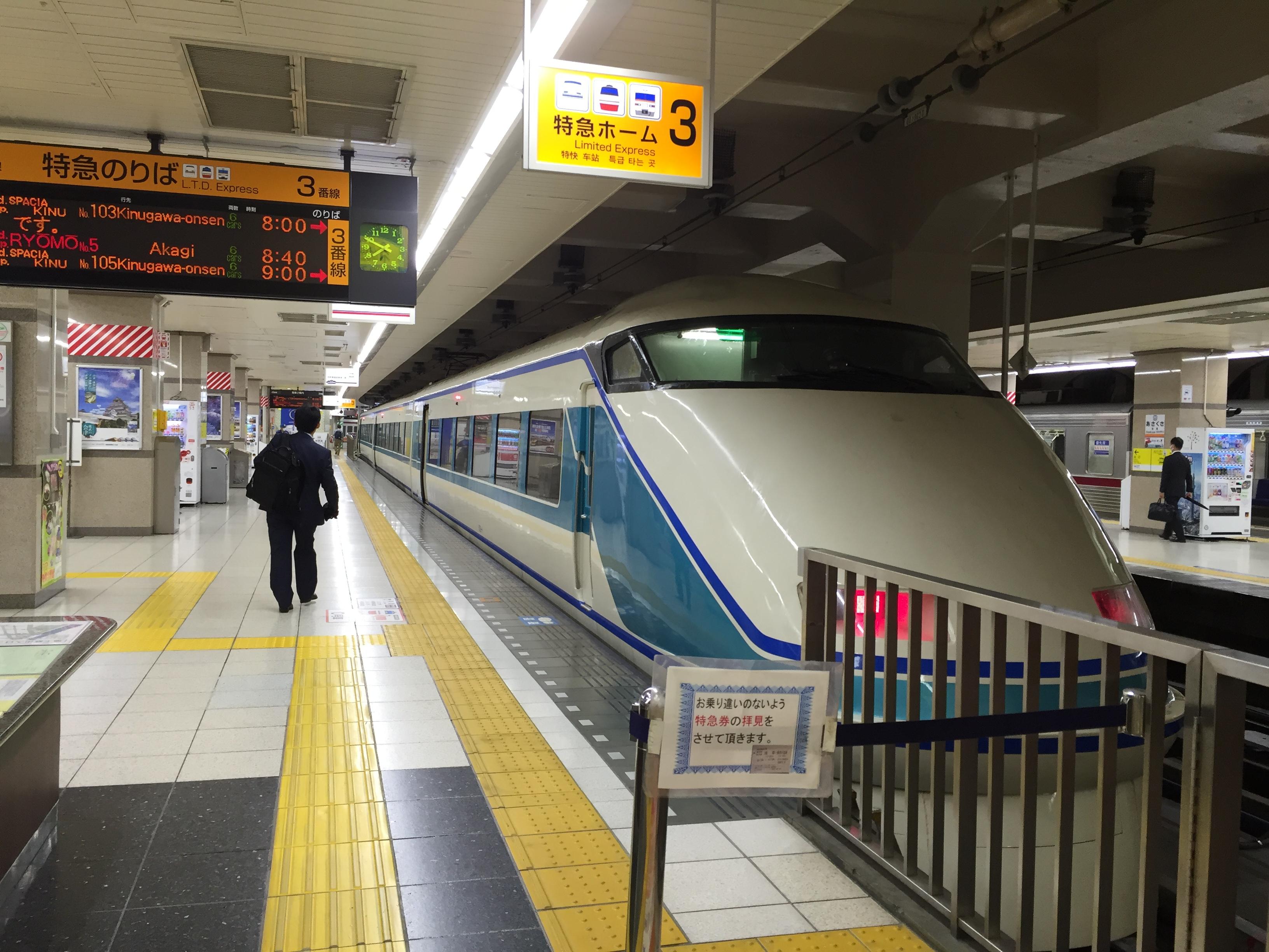 http://blogs.itmedia.co.jp/fukuyuki/a5bbbc8b0b0df44833f2a2ee7360a5d6daeb6237.jpeg