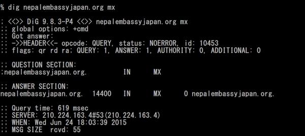 nepal_mx_domain.jpg