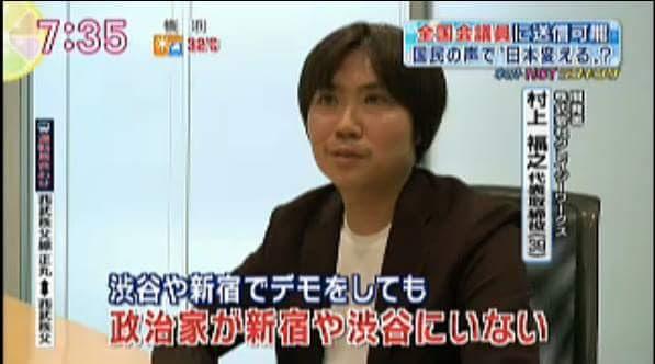 tv_fukuyuki_FB_IMG_1438092362240.jpg