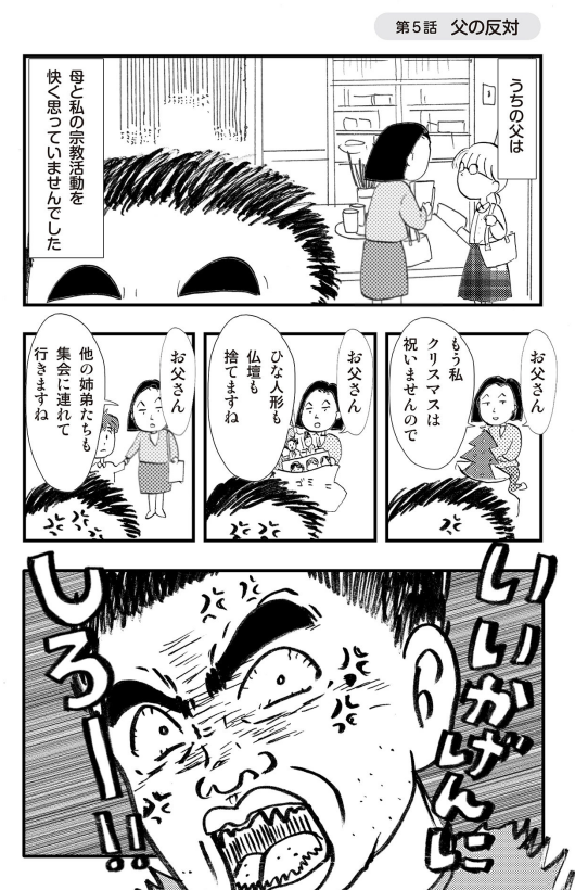 https://blogs.itmedia.co.jp/fukuyuki/c48a44454ac1bcefe09b2be9ac5f5c3b3e1f5e94.png