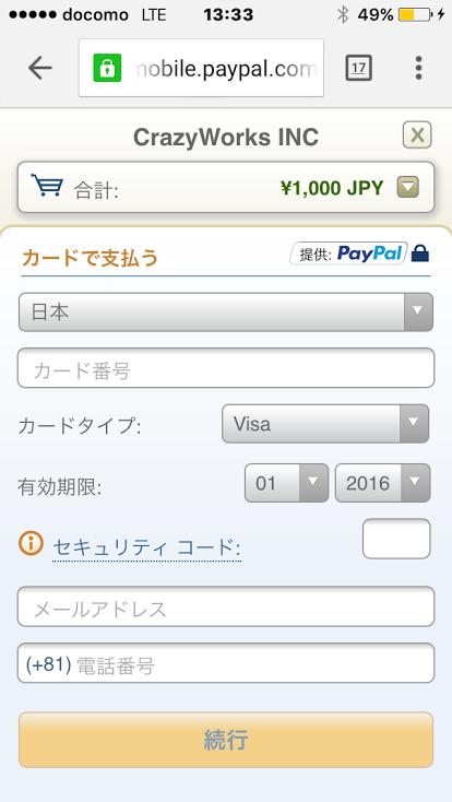 http://blogs.itmedia.co.jp/fukuyuki/chosoku_03.PNG