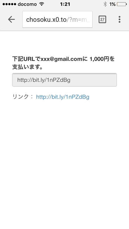 http://blogs.itmedia.co.jp/fukuyuki/chosoku_04.PNG