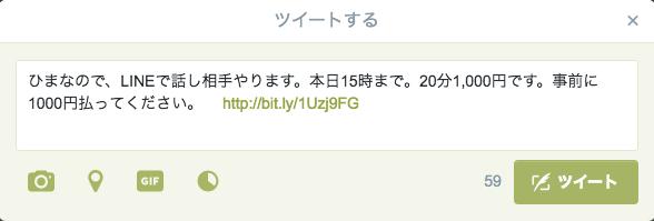 http://blogs.itmedia.co.jp/fukuyuki/hima_twitter.png