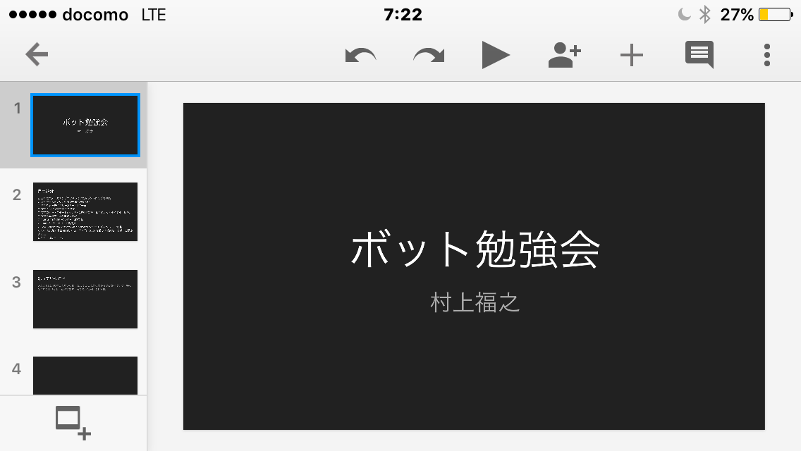 http://blogs.itmedia.co.jp/fukuyuki/image.png