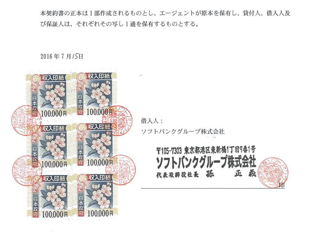 http://blogs.itmedia.co.jp/fukuyuki/son.png