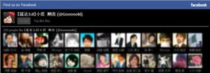 Socialplugin