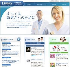 Dentsplysankin